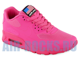 Nike Air Max 90 Hyperfuse (35-40) AM90H-010